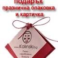 grivni-shambala-opakovka-promotion-high-1