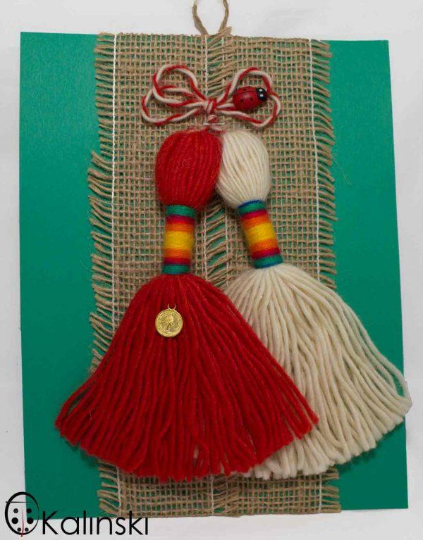 ръчно-изработени-мартеници-от-вълна-бял=червен-пискюл-с-монетка-пано-web