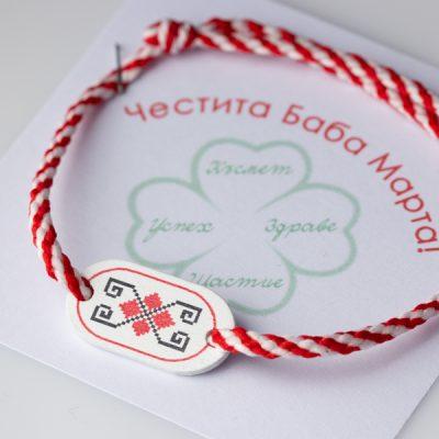 традиционна ръчно изработена мартеница за ръка с шевица
